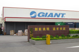 Giant Sells 30% More Bikes in First Halfyear