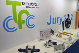 台北國際自行車展大賽開放登記
