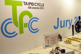 台北國際自行車展獲獎名單出爐