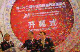 中國國際自行車展帶來了全新的商業契機