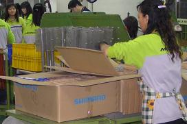 雖然身處於惡劣的大環境,Shimano的銷售表現仍然令人滿意