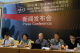 Asia Bike to Show Eurobike Trends in China