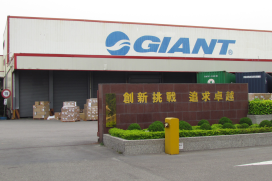Giant's Growth Depends on Chinese Market