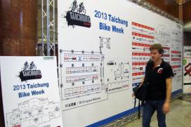 2014年台中自行車週的時間確定了