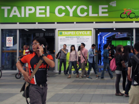 Taipei Cycle Show 2014: Mail Us Your News!