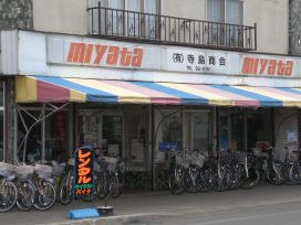 Japan Bike Retail Chain Taken-Over by Equity Firm