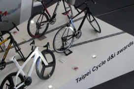 Taipei Cycle Design And Innovation Awards Winners
