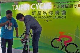 Taiwan Losing in Bikes But Taipei Show Fully Booked