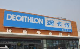 Steady Sales Growth for Decathlon