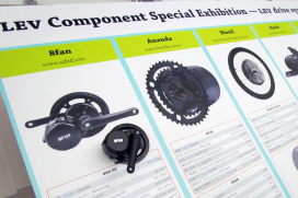 ExtraEnergy's Special Exhibition at Eurobike