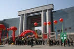 Record Breaking Tianjin Show