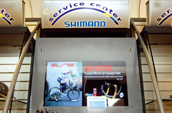 Shimano Upgrades and Expands its Service Center Concept