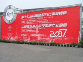 Growing importance of Shanghai show, except for Europeans