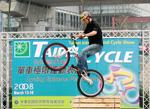 Big Success for 1st Taipei Show in Nangang Venue