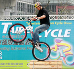 Taichung Bike Show Taking over from Taipei?