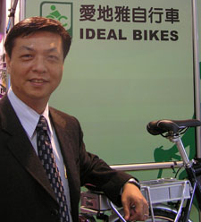 Cycleurope and Ideal Partner in e-Bike Project