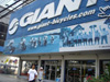 Giant Targets 10% Growth in 2009