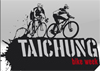 Last Chance to Join Taichung Bike Week