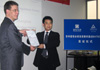 1st BATSO Certification Issued to Phylion Battery