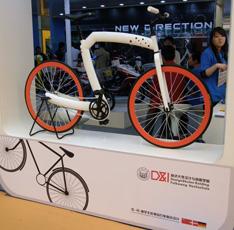 Design Studies by Shanghai Forever