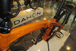 Dahon Files Lawsuit Against former Officers Joshua Hon and Florence Hon