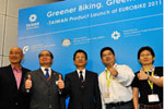 Taiwan Bicycle Industry Turning to China