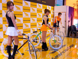 Second Chance for Korea Bicycle Show with New Show Dates