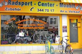 電動自行車振奮了德國市場