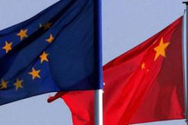 歐盟展開中國進口自行車之反傾銷措施中期檢討