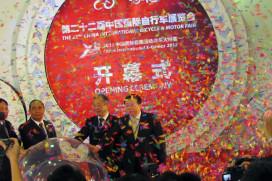 即將舉行的中國國際自行車展覽會之電動自行車論壇