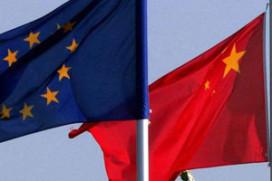 歐盟委員會開始對中國資助其進口至歐盟自行車展開調查