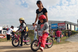 Taiwan's 'Lohas' Event Attracts Many Cycling Fans
