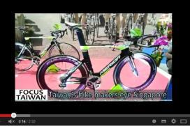 Singapore High End Bike Market Meets Taiwan