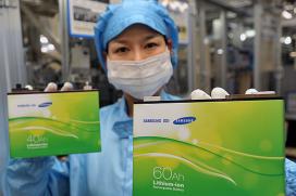 Samsung SDI Acquires Austrian Battery Maker MSBS