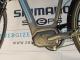 Shimano Focuses Further on E-Bikes