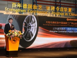 Continental Bicycle Tyre Invests in China to Sixfold Production