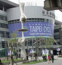 2016年台北國際自行車展創新設計大獎開始報名