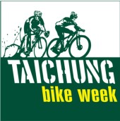 Taichung Bike Week Next Event in Industry Schedule