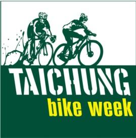 腳踏車界人士的下個活動-台中自行車週