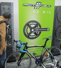 Campagnolo's High-End Technology Trickles Down to Potenza