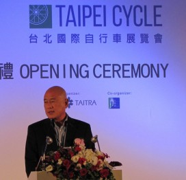 Taiwan Bicycle Export Increased by 10% in 2015