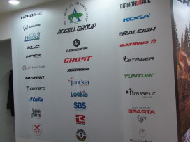 Accell Group出售了SBS的零配件部門