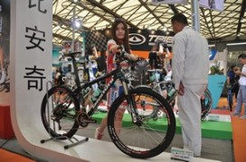 China Cycle Show to Focus on Integration, Innovation & Development