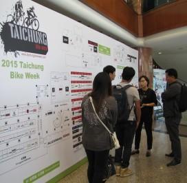 歐洲自行車展在台中自行車週扮演積極的角色