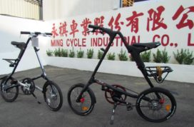 Ming Cycle Opens 3rd Facility in China