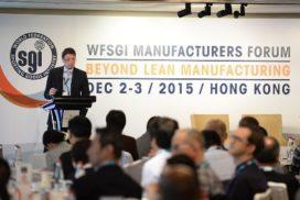 2016 年 WFSGI 製造商論壇焦點放在高科技創新