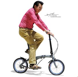 David Hon Published E-Book on Folding Bicycles
