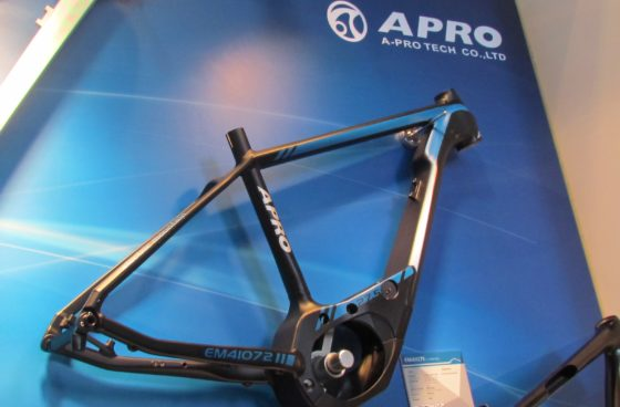 Bike europe motor battery integration apro frame foto 3 560x368