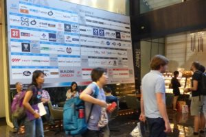 Discussion Started on Future Taichung Bike Week