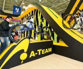 A-Team(台灣自行車產業聯盟)將解散,但合作關係不斷續